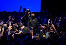 Kanye West More Than Anything Mp3, Lyrics, Video & Sunday Service Choir