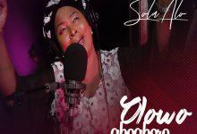 Olowogbogboro by Sola Alo Mp3 and Lyrics